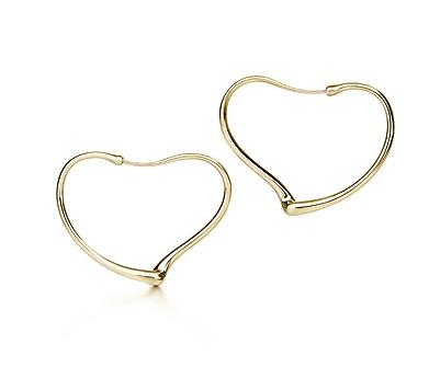 Open Heart Hoop Earrings